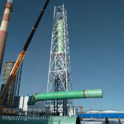 专业生产芜湖市发电厂耐酸碱腐蚀烟筒脱离塔疏水玻璃钢管道