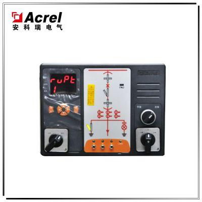 安科瑞高低压开关柜用综合测控装置ASD200