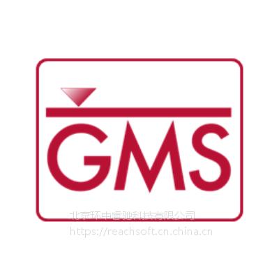 【GMS   地下水模拟软件】正版价格,三维地下水模拟软件,睿驰科技一级代理