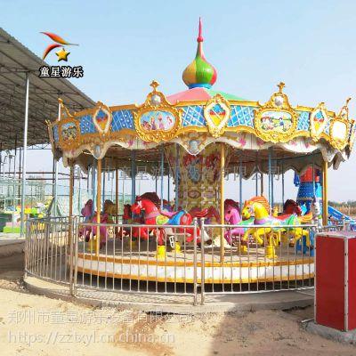 豪华转马童星游乐公园儿童游乐设备项目经久不衰