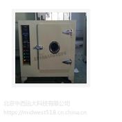 中西远红外干燥箱(中西器材)尺寸可定制 型号:TD22-TD881
