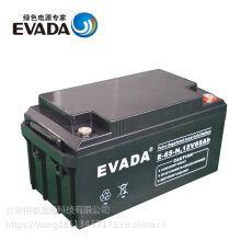 爱维达E-17-N蓄电池机房直流屏铅酸12V17AH供应
