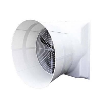 玻璃钢风机排风扇 玻璃钢抽风机通风机 养殖场玻璃钢负压风机