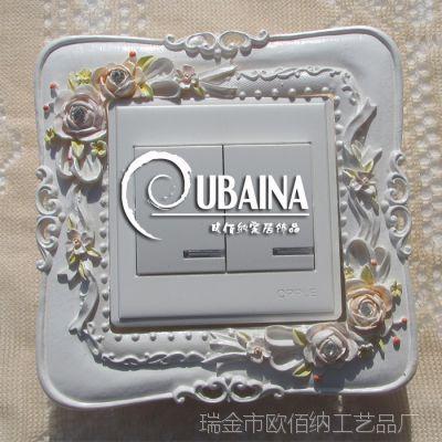 韩国创意家居开关套开关贴特价促销墙壁装饰框插座套新居礼品