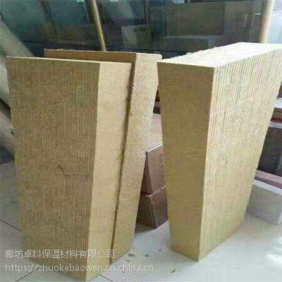 岩棉保温板生产厂家 高端外墙岩棉板