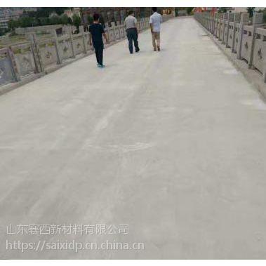 济南高新区混凝土修补料公司***早生产的企业技术过硬