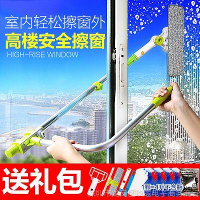 洗窗器U形抹布洗玻璃玻璃器擦擦玻璃器刮水器双面万向海绵