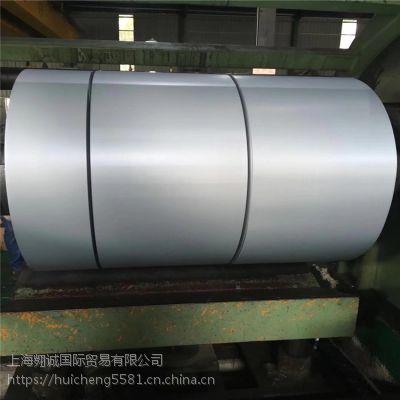 广东东莞销售50WW470/50WW600无取向电工钢/硅钢片【现货供应】