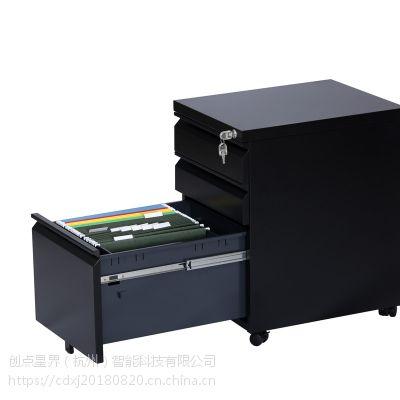 钢制活动柜 储物矮柜移动柜 活动三抽屉带锁文件柜 办公钢制文件柜活动柜