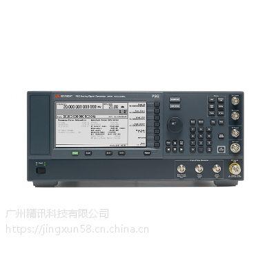 二手E8257D 是德E8257D模拟信号发生器 安捷伦E8257D