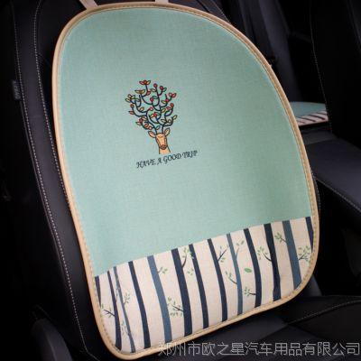 汽车座椅棉麻靠背护腰靠背垫四季车用车载透气座椅垫车垫车内用品