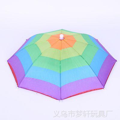 轻便晴雨伞帽子伞头戴伞松紧带伞帽户外彩虹西瓜彩条钓鱼伞批发
