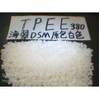 TPE美国杜邦4069 高性能级 物美价廉