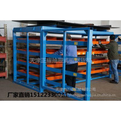 广东板材货架尺寸表 抽屉式货架使用案例 4米钢板货架