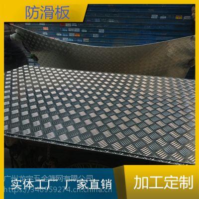 惠州防滑板多少钱/车厢防滑板