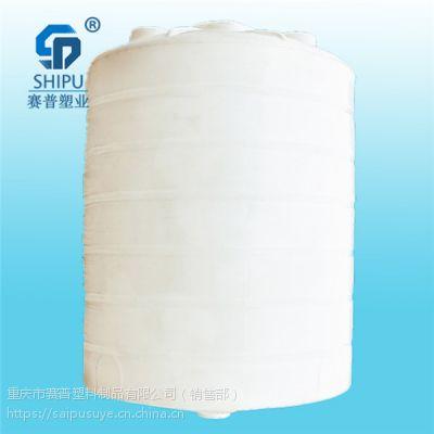 重庆pe水箱生产厂家搅拌罐现货出售 大号塑料锥底储罐批发价格