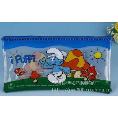 厂家批发办公文具用品 透明PVC双层拉链文件袋 票据袋学生笔袋