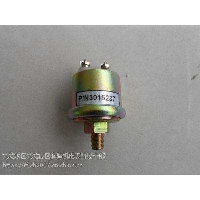 油压探头3015237单接线油压传感器3015237S
