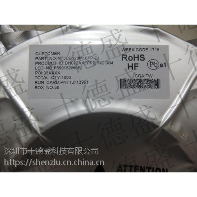 十德胜科技 NT5CB128M16FP-DI IC NANYA 存储器 BGA 镁光