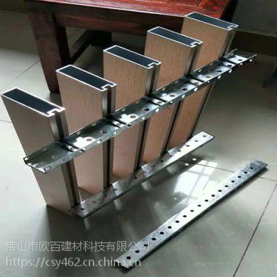 50x120铝合金方管价格_欧百得