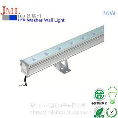 品质优良杰明朗防水可靠JML-WWL-D36W 新款L楼体装饰LED洗墙灯 36W