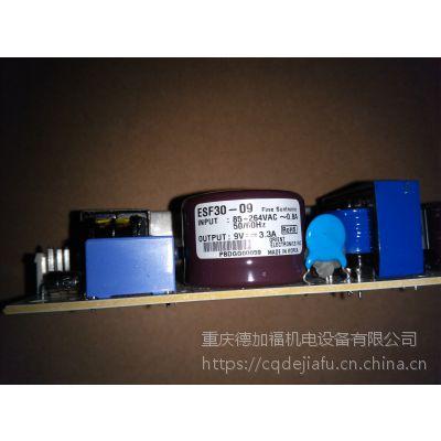 华仁电源 FINE SUNTRONIX ESF30-09现货 提供正式授权代理证书