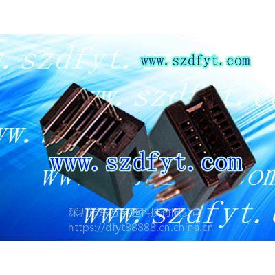 金手指插槽总线插座边缘卡连接器1.27/2.54/3.175/3.96间距