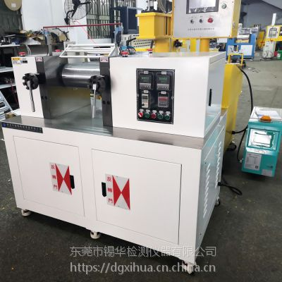 锡华仪器XH-401BW 医疗用品实验室6寸硅橡胶炼胶机 小型开炼机