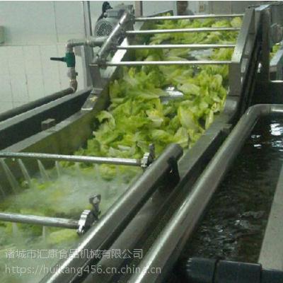 汇康豆角清洗机 果蔬清洗流水线 龙虾超声波清洗设备 质量好价格低