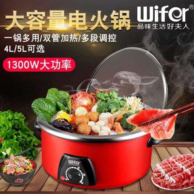 厂家直销大容量4L/5L分体式电煮锅不锈钢电热锅多功能家用电火锅