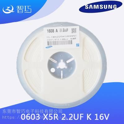 供应贴片电容0603 104K 50V 10V 25V X7R贴片电容器 原装正品
