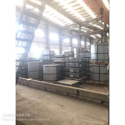 供应矽钢片B50AH600宝钢高效能B50AH600