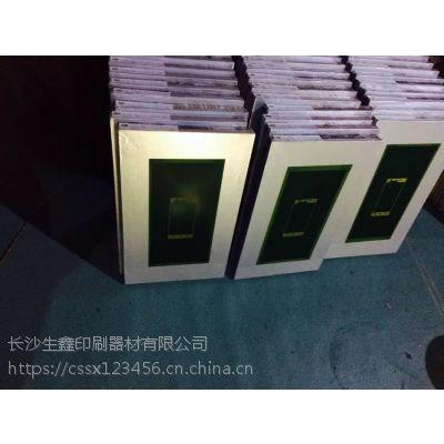 湖北手机屏幕网板、、武汉高精密聚脂网版、湘潭钢丝网版