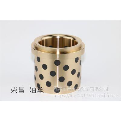 耐腐蚀 轴瓦 带法兰石墨铜套 荣昌轴承 RCB-650