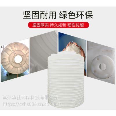 华社供应多规格加厚10吨塑料水箱