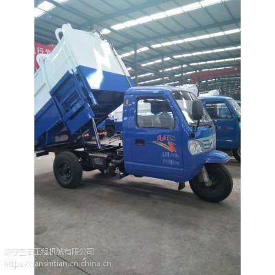 邯郸南安村委新农村建设定制垃圾清理车 5方机动三轮挂桶式垃圾车