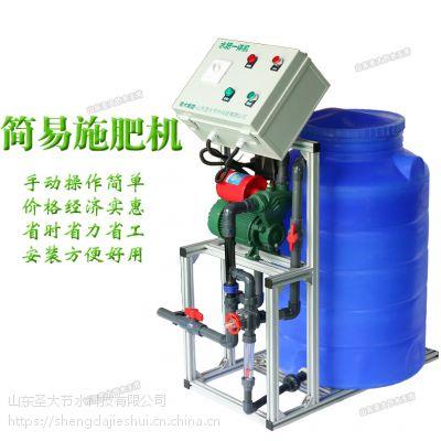 简易施肥机哪里有 手动操作便宜好安装的水肥一体化设备怎么安装