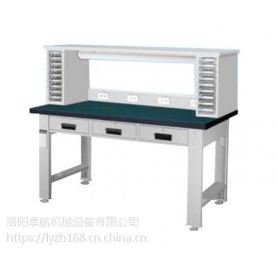 洛阳卓航供应lyzh-8019防静电工作台坚固耐用