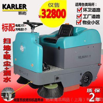 KL1400驾驶式全自动扫地机 大型户外工业工厂车间物业电动扫地车