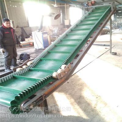 中山厂家专业生产粮食皮带输送机 带防尘罩移动式散包两用胶带输送机