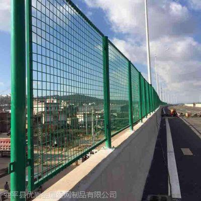常年生产高速两侧安全桥梁防抛网护栏 防坠物铁网隔离栅