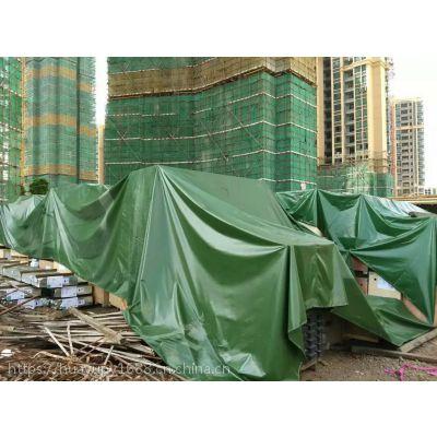 沙井防水帆布、耐磨加网布、涂塑布、遮阳篷布、汽车雨布、PE彩条布