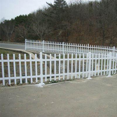 草坪小栅栏 市政隔离栏 城市美观防护栏