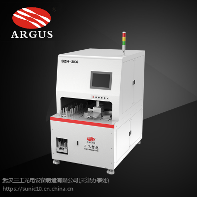 江苏智能光伏电池片激光划片机 SZH-3000激光划片机厂家