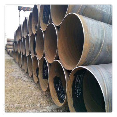 机场桥梁立柱用厚壁Q235B螺旋钢管 820*16埋弧焊螺旋管