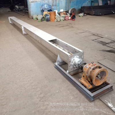 节能螺旋提升机 豆粉螺旋上料机平顶山 价格低中天