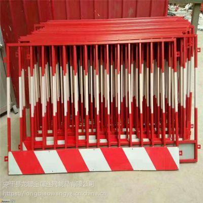 安全施工警示隔离栏 安全施工标识护栏 建筑工地护栏厂家
