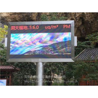 惠州空气环境负氧离子检测系统氧含量监测仪碧如蓝