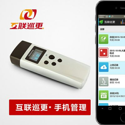 唯实数码-信赖推荐(图)-电子巡更系统-深圳电子巡更