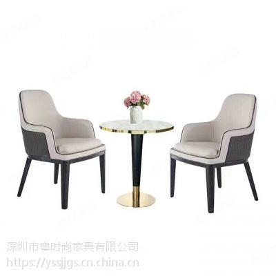 2019新款轻奢桌椅组合,后现代简约西餐厅椅子,深圳粤时尚家具不锈钢餐桌椅